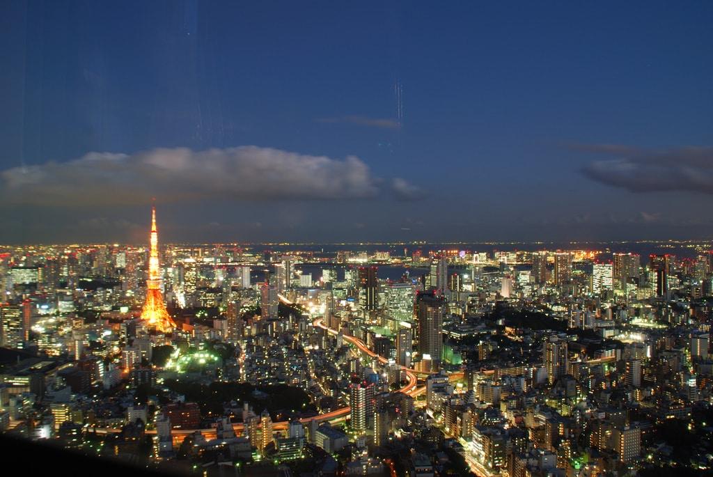 Japan views.